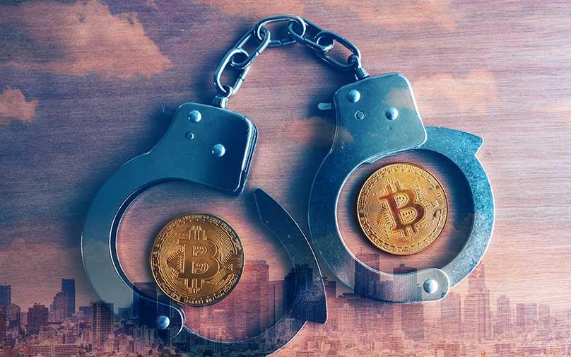 Japanese Crypto-Robbery