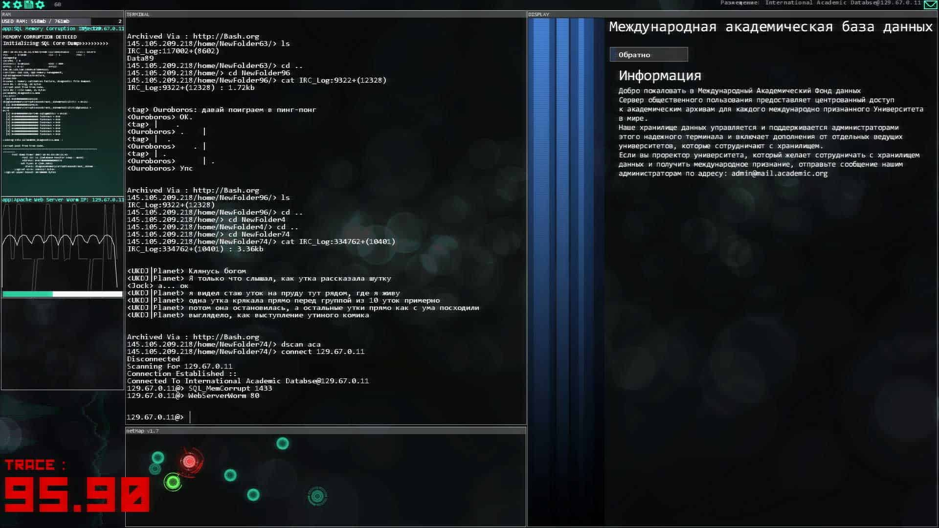 Game Review: Hacknet, incredibly immersive hacking
